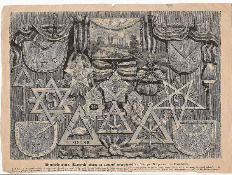 масонские знаки