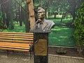 Памятник Борису Пастернаку, Харьков.jpg