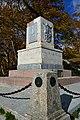 Памятник героям III батареи лейтенанта Александра Максутова.jpg