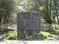 Памятник жертвам политических репрессий XX века - panoramio.jpg