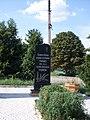 Памятник жертвам репресий и голодомору - panoramio.jpg