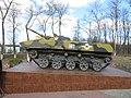 Памятник пограничникам, БМД-1 (Чехов).jpg