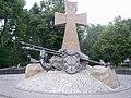 Пам'ятник українським козакам..JPG