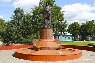 Euphrosyne of Polotsk - Monument to Euphrosyne of Polotsk in Polotsk