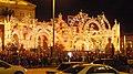Праздничные арки на стороне Большого театра (январь 2017).jpg
