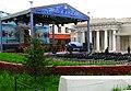 Провиантские магазины-Ночь в музеях 16-17 мая, м.Парк культуры, Москва, Россия. - panoramio.jpg