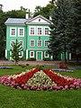 Псково-Печерский мужской монастырь 02.jpg