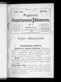 Рижские епархиальные ведомости. 1914. №01-24.pdf