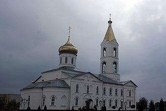 Alexeyevka, Belgorod Oblast - Holy Trinity Cathedral