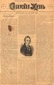 Сибирская жизнь. 1903. №096, прилож.pdf