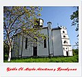 Трнавци - Црква Светог Апостола Марка.jpg