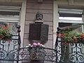 Тут Достоевский написал Игрок (Баден-Баден).jpg