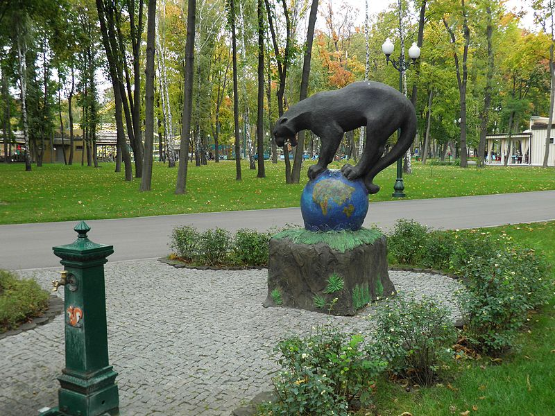 Ukrainian: City Park, Kharkiv, street Sumy, 81