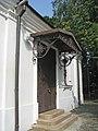 Храм Ильи Пророка в Черкизове06.jpg