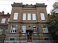 Школа, у якій навчалась Горбатов Б.Л. та Левченко І.М. Бахмут 05.jpg