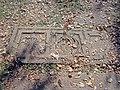 Վանական համալիր Ջուխտակ (Գիշերավանք, Պետրոսի վանք) 072.jpg