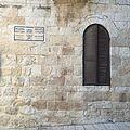 הרובע היהודי - שלט ברוכים הבאים.jpg