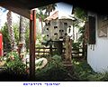 מזכרת בתיה (10891984743).jpg