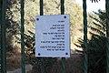 שירה עברית בשכונה חדשה-א (9299246640).jpg