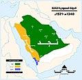 خريطة الدولة السعودية الثالثة-1921.jpg