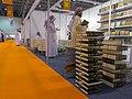 معرض الشارقة الدولي للكتاب- نمایشگاه کتاب شارجه در کشور امارات 21.jpg