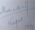 महेन्द्र हस्ताक्षर.png