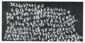 అశోకుని ఎర్రగుడి శాసనం క్రీ పూ ౨౫౭.png