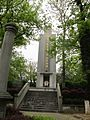 上饶市烈士纪念碑 - panoramio.jpg