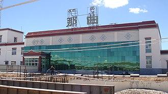 Nagqu - Nagqu Railway Station