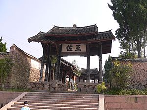 Wencheng County - Shrine of Liu Bowen, Wencheng
