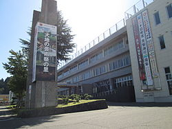 Tōkamachi City Hall