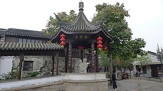 Qiandeng - Image: 千灯牡丹亭