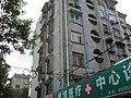 南京清江路清河新寓5幢 - panoramio.jpg