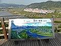 南陽労働者区全景.jpg