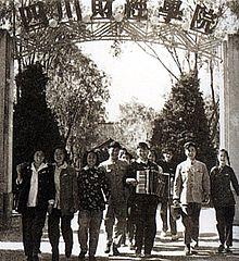 Southwestern University of Finance and Economics - Wikipedia