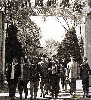 Southwestern University of Finance and Economics - Students of Sichuan Institute of Finance and Economics in 1952
