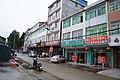 城步南山镇20150926 - panoramio (8).jpg