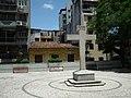 大堂前地 Cathedral Square - panoramio.jpg