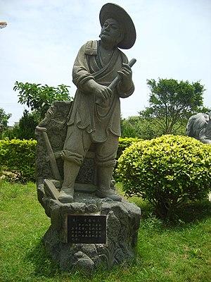 Emperor Shun - Image: 孝感动天