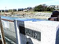 平山橋(左岸) - panoramio.jpg