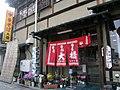 播州ラーメン、中華そば「大橋」加東市滝野3275537.jpg