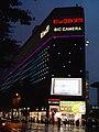 有楽町ビックカメラ本館2006.jpg