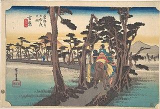 Yoshiwara, Hidari Fuji