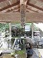 熊野神水.jpg