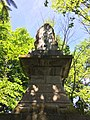 相内公園内の平和祈念碑.jpg