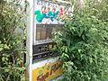 自動販売機 (7619906422).jpg