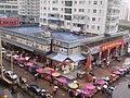 金鼎大厦周围的小商品摊位 - panoramio.jpg