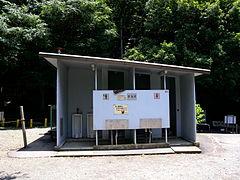 Unisex public toilet  Wikipedia