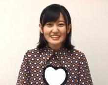 高木美佑 - Wikipedia