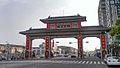 高雄港入口.jpg